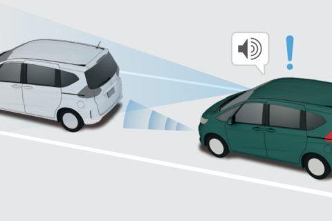ホンダフリードの安全性・自動ブレーキと横滑り防止機能