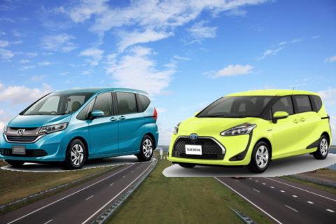 トヨタ・シエンタFUNBASE VS ホンダ・フリード+ どっちを選ぶ